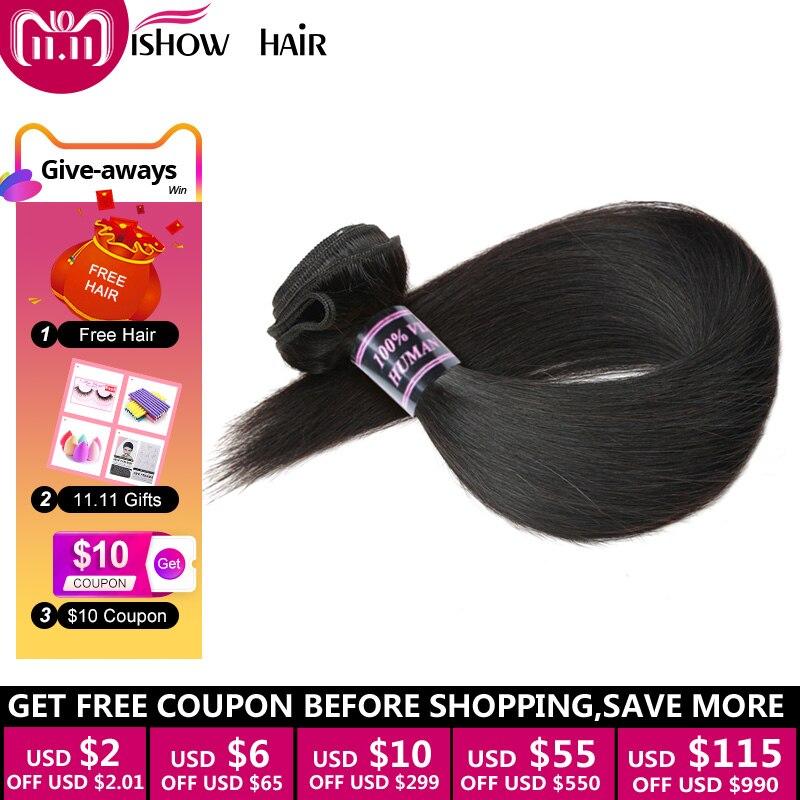 Ishow paquetes brasileños de la armadura del pelo recto 100% paquetes de cabello humano 1 unid Natural no Remy extensiones de cabello 3 o 4 paquetes puede comprar