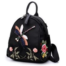 Ручной вышивки Новые модные женские туфли сумка для девочек-подростков высокое качество дизайнер нейлон черный элегантный женский Рюкзаки Сумки sac