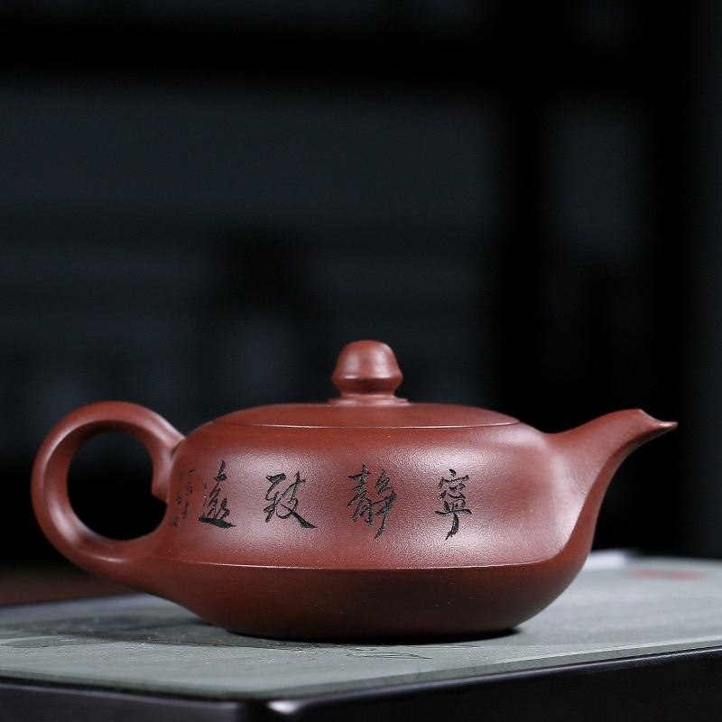 pot famous Xia Taoquan hand-made raw ore purple clay curling pot purple clay teapot travel tea set customized giftspot famous Xia Taoquan hand-made raw ore purple clay curling pot purple clay teapot travel tea set customized gifts