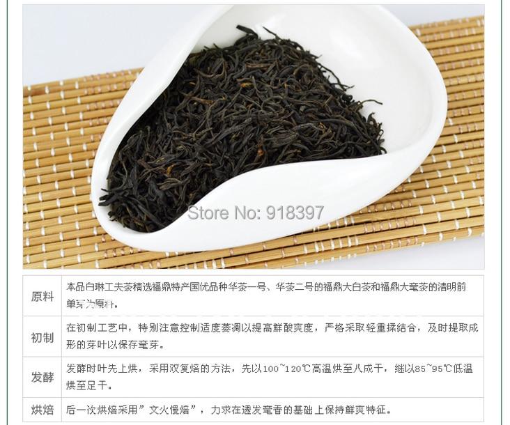 Top Class Lapsang Souchong, Super Wuyi Black Tea 200g+the tea health care +gift tea+ Free shipping