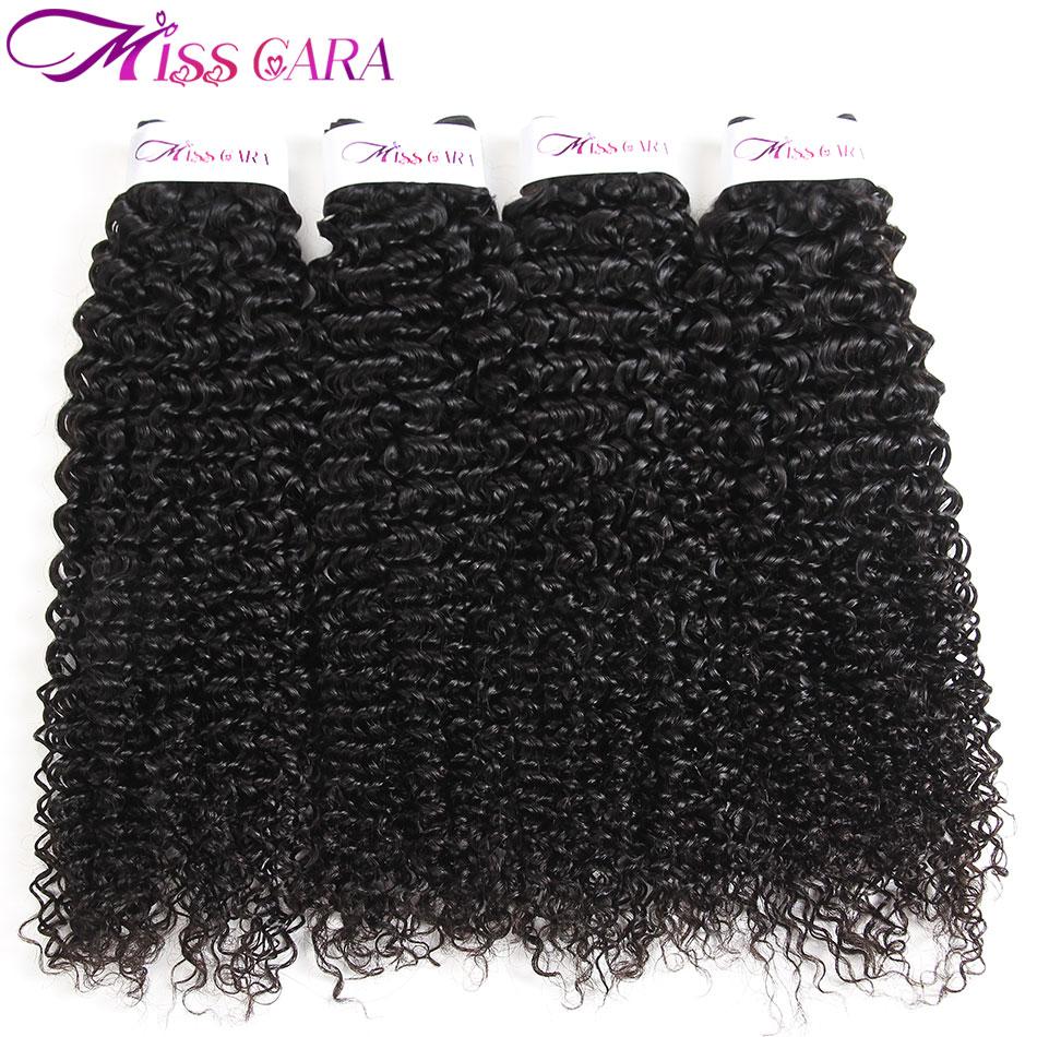 미스 카라 몽골어 곱슬 머리 곱슬 머리 100 % 인간의 - 인간의 머리카락 (검은 색) - 사진 2