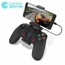 Gamesir коврик G3w Проводной Двойной вибрации контроллер для Android-смартфон для ТВ коробка для Окна ПК для PS3 с индивидуальным Держатель