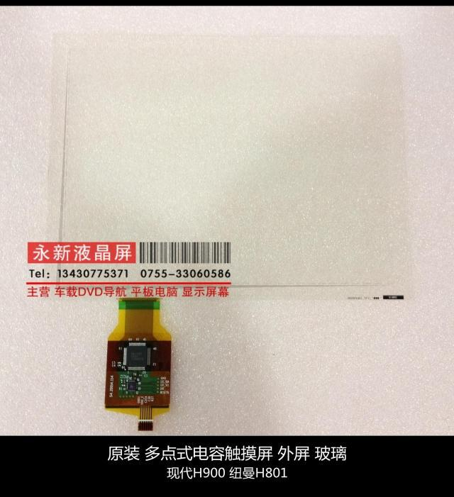 ФОТО Original modern h900 newman h801 tablet touch screen 54.20014 . 114