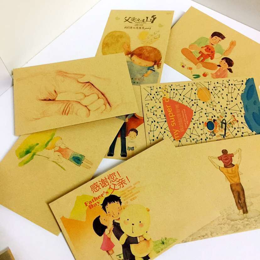 50 PCS/many China Creative Cartoon Color Father's Day Postcard Card Cover Paper 16*11cm Envelopes Stationery School Supplies