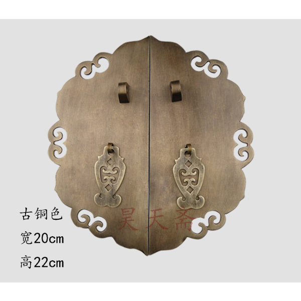 [Haotian vegetarian] Ming and Qing antique Chinese furniture, copper fittings copper door handle lock sheet copper live HTB-232 [haotian vegetarian] ming and qing furniture copper fittings wardrobe handle phoenix circular handle htb 095
