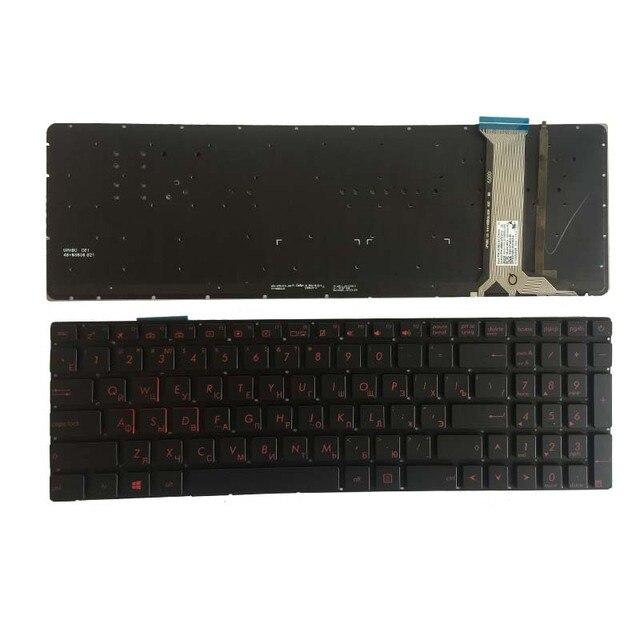 Новый для ASUS GL752 GL752V GL752VL GL752VW GL752VWM ZX70 ZX70VW G58 G58JM G58JW G58VW подсветкой Русский RU Клавиатура ноутбука черный
