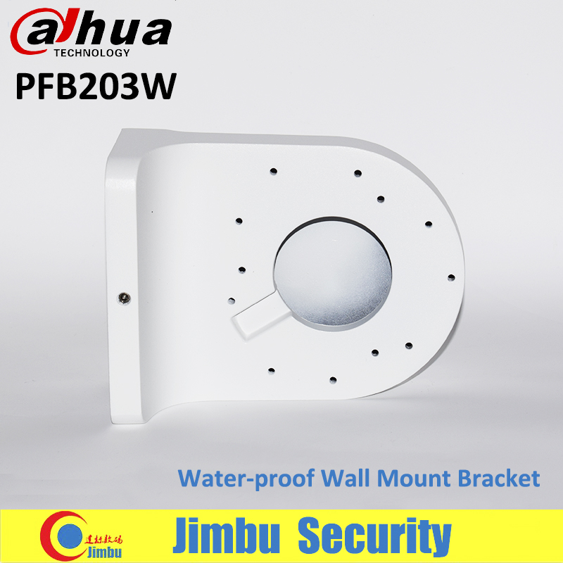 DAHUA Wall Mount Dome camera Bracket PFB203W Indoor Outdoor water-proof DOME Camera IP Camera  material  Aluminum DH-PFB203W cctv bracket ds 1212zj indoor outdoor wall mount bracket suit for bullet camera s bracket ip camera bracket