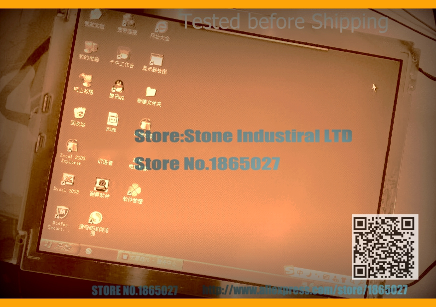 Original 12.1 inch LB121S02(A2) LCD Screen Panel LB121S02 A2 100% Tested Before Shipping Perfect Quality lb121s02(a2) m170en05 v5 lcd s creen a s creen 100