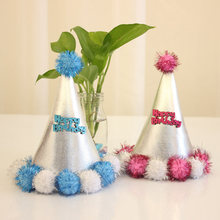 Kids Adult Use Happy Birthday Party Hats Princess Prince Crown Kids Birthday Party Decoration(China)