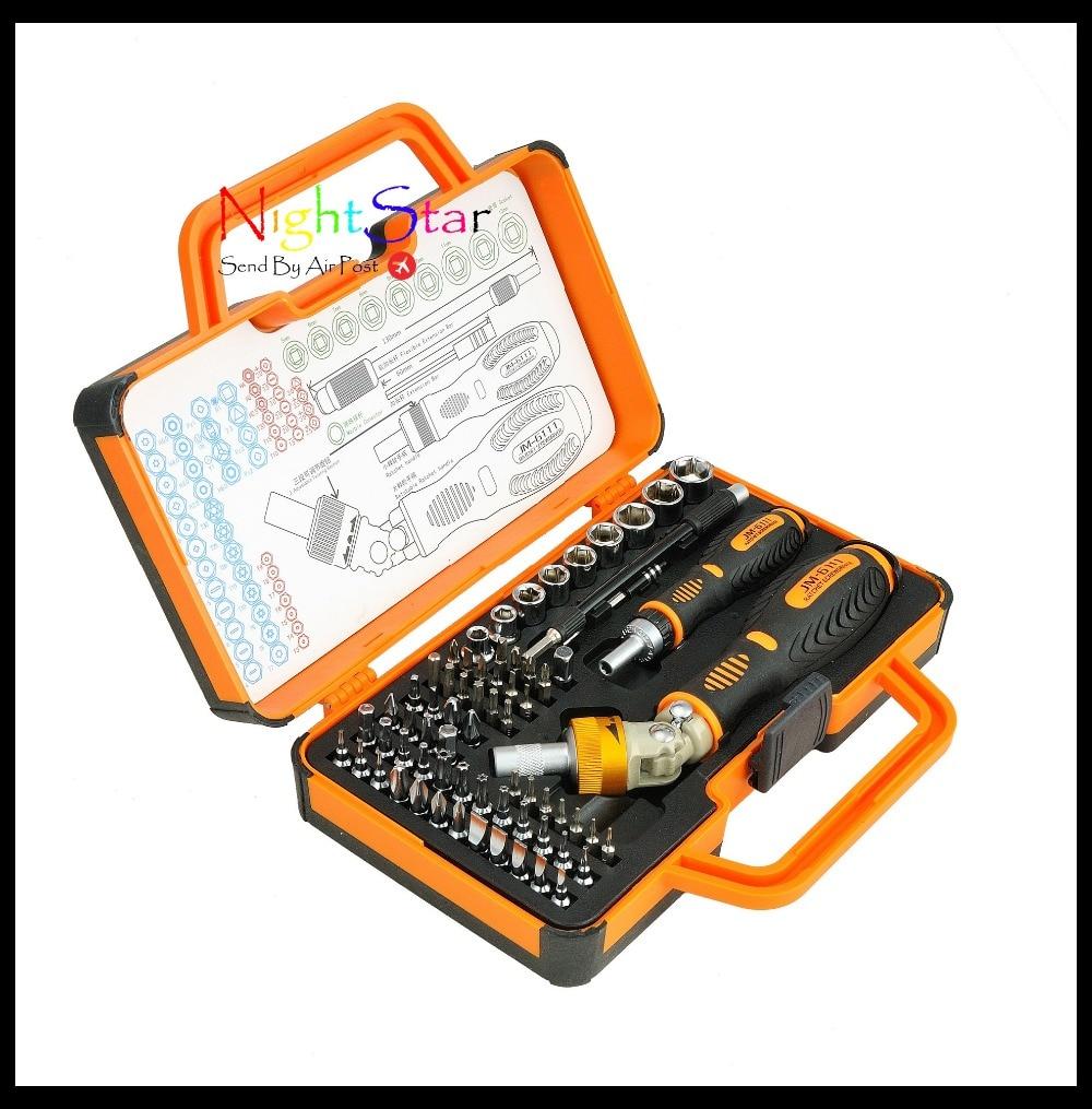 69 in 1 Multipurpose Precision Screwdriver Set Hardware Tool Ratchet Effort For Household tools