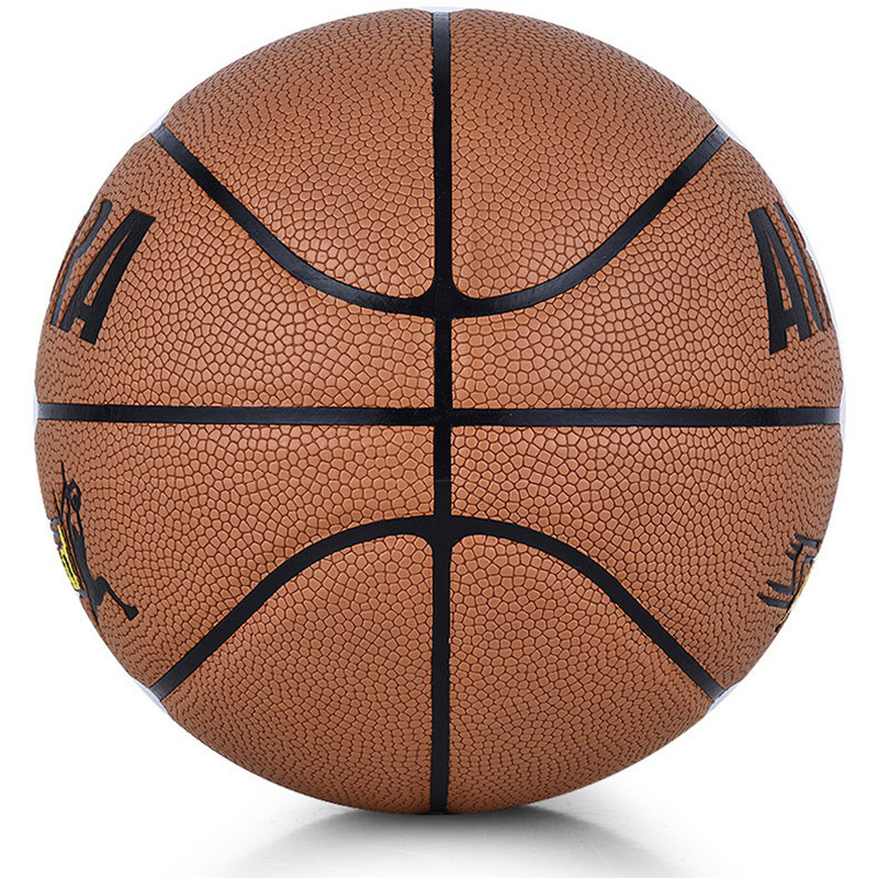 FURRA Professional Standard Basketball Abrasion-Resistant PU Skin Durable Butyl Tube Basketball for Adult Match Trainning SPEED (20)