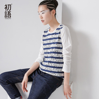 Toyouth Autumn New Printing Stripe T Shirts Female Cotton Long Sleeves Shirts Loose O Neck Blouse