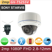 SONY STARVIS IMX291#Full HD 1080P IP camera 2mp starlight outdoor dome security CCTV video surveillance camera GANVIS GV-TS255V
