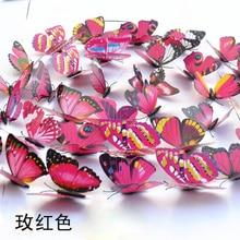 SPR 7 см в темной бабочке на вашем занавесе! Яркая бабочка с магнитом или булавкой для украшения дома и сада