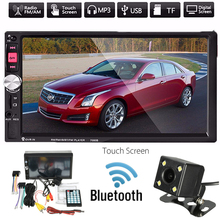 Kroak 2 Din Car Radio 7″ HD Player MP5 Touch Screen Digital Display Bluetooth Multimedia USB Autoradio FM AUX Rear View Camera
