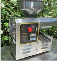 Neueste Speiseöl Presse Maschine  Hohe Öl Extraktion Rate Arbeitsersparnis