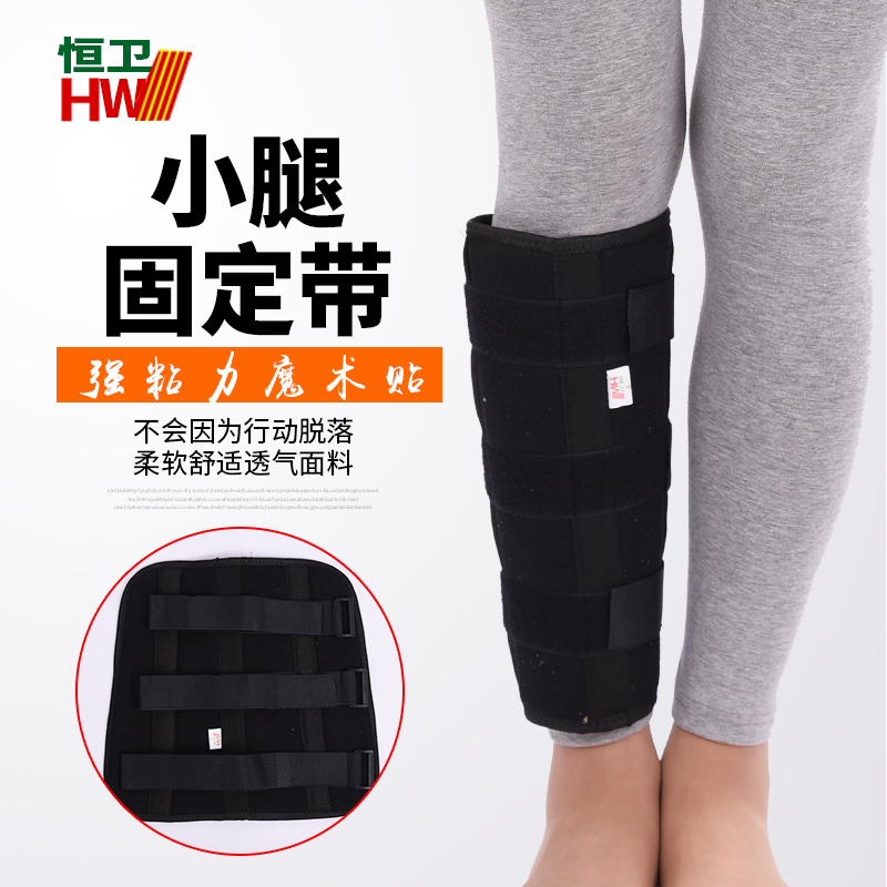 external fixation support, crus fracture fixation splint, tibia and fibula bone protective sheath adjustable wrist and forearm splint external fixed support wrist brace fixing orthosisfit for men and women