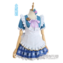 Hot Anime LoveLive!Sunshine Valentines  Day Ohara Mari Dress Wake Up Maid Cosplay Costume For All Members O
