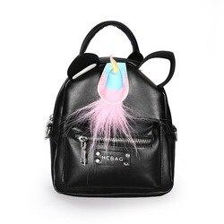 LXFZQ nowy torba szkolna s torba szkolna s dla dziewczynek PU plecak szkolny torba szkolna plecak dla dzieci szkoła tornister torba dla dzieci 2