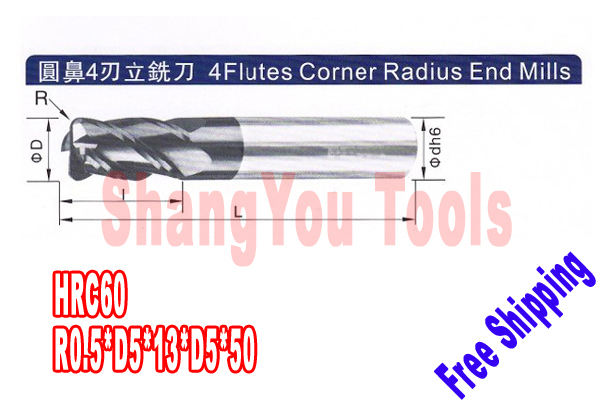 Free shipping-20pcs 5mm four Flutes Milling tools Mill cutter  Corner Radius End Mill CNC router bits hrc60  R0.5*D5*13*D5*50 free shipping 2pcs 6mm hrc60 d6 25 d6 75 r0 5 carbide 4 flutes corner radius end mill cnc spiral router bits milling tools