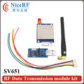 2pcs 3km  915MHz Uart 27dBm 500mW Si4432 SV651 RS232 RF Radio Transmitter