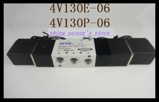 1Pcs 4V130P-06 AC110V  Solenoid Air Valve 5 port 3 position BSP 1/8 Brand New tamaris 1 1 29303 28 455