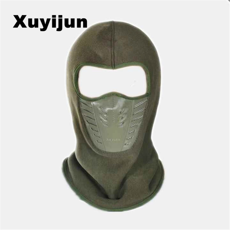 Xuyijun bicycle mask winter heat  fleece hats mountain masks breathe freely collar scarf riding black bone Balaclava cap