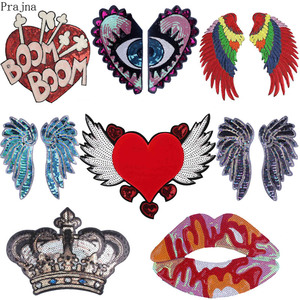 Prajna Free Flying Angel Wings Sequin Patches Horse Heart Rainbow Patch Sew On Patches For Clothes Fabric DIY Handmade Appliques