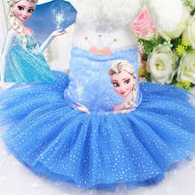 Pet Dress Chihuahua Princess Dresses Frozen Style Print Tulle Dog Clothes for Small Medium Wedding Skirt