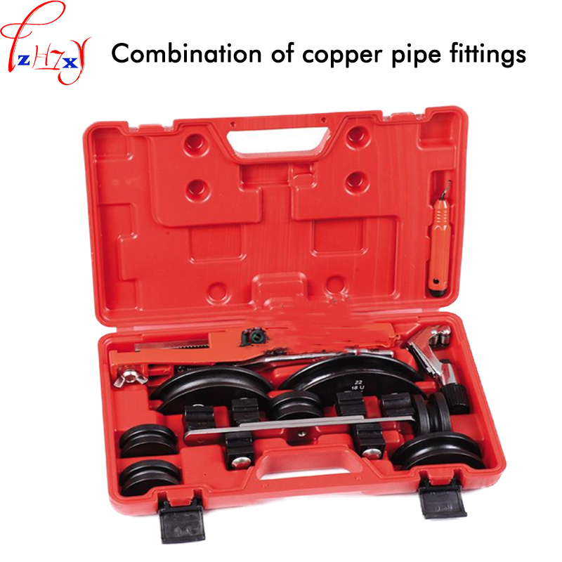 1pc Combination of copper pipe bender CT-999 manual <font><b>bending</b></font> machine 6-22mm air conditioning refrigeration tools