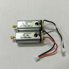 Helicopter Motor For Jjrc H16 Yizhan Tarantula X6 Rc Drone Accessories Spare Parts 8pcs Or 4pcs Quadcopter Kits Moto