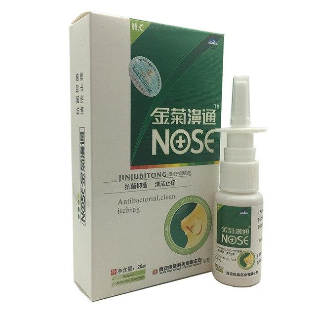 Chinese Herb Medical Chrysanthemum Extract Nose Spray Nasal Spray Rhinitis Treatment Make Nose Comfortable