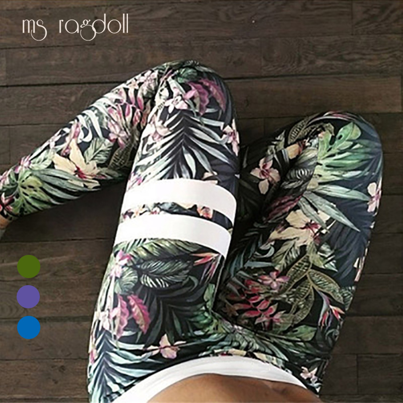 Spandex Sportwear Leggins Mujer High Waist Push Up Fitness Skinny Running Pants Elastic Workout Sports   Leggings   Trousers Women