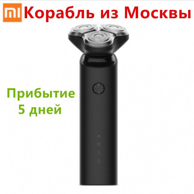 (Nave de Moscú) xiaomi Mijia Afeitadora eléctrica 3 cabeza flotante afeitar IPX7 completamente a prueba de agua Mijia eléctrica viajes