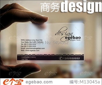 Customized business card printing Plastic transparent /White ink PVC Business Card one faced printing 500 Pcs/lot NO.2002