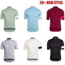 rcc team uk cycling jersey summer mens shirts custom clothing jacket aero maillot bike gear tops kit mtb ciclismo ropa hombre