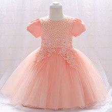 2019 Summer 0-2 Years Baby Girl Dress Lace Party Wedding Birthday Dress Elegant Princess Dress