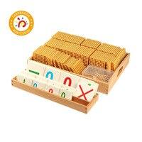 Материалы montessori Детские деревянные игрушки математические игрушки Пластик количество бусин практика Полное Золотой шарик игрушки MA164