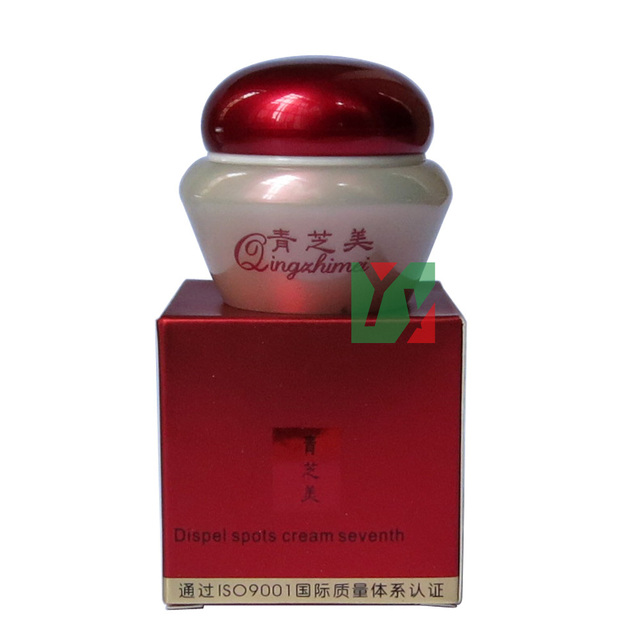 Quick Effect Whitening Dispel Spots Cream,Freckle Speckle Cream Traditional Chinese Medicine Cream in 7 days
