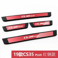 High quality stainless steel Plate Door Sill Welcome Pedal Car Styling Accessories 4pcs/set for changan cs35 plus 2019