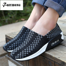 2017 QIYHONG Luxury Brand Men'S Comfortable Breathable Men Summer Sandals Shoes Air Cushion Soles Casual Shoes Hand-Woven Shoes