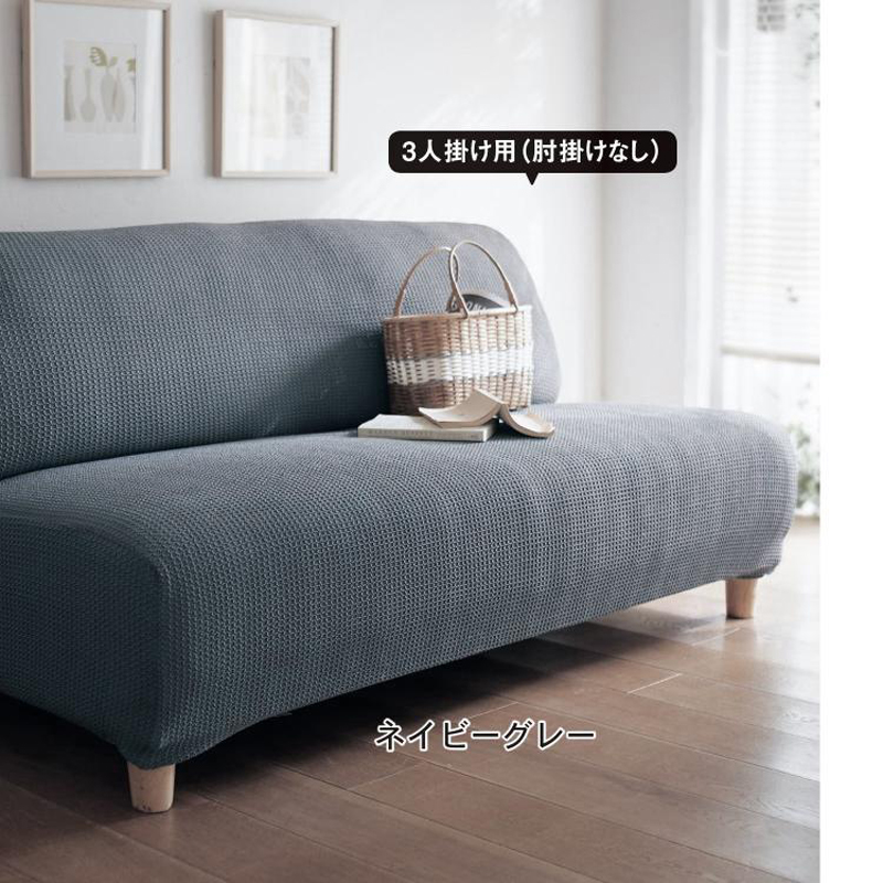 No Hand Waterproof Stretch Slipcover Sofa Cover Co.