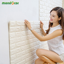 Buy  oom Retro Brick Pattern Wallpaper Adhesive  online