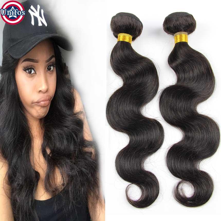 Brazilian Body Wave 4 Bundles 30 inches Cheap Human Hair 4 Bundles 100g  Bundles Sew in Weave Brazilian Virgin Hair Body Wave 380341017