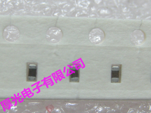 SMD ceramic capacitors 1608, 0603, 47 nf 0.047 UF 100 PCS