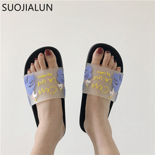 SUOJIALUN 2019 Summer Women Beach Slippers Sandals Flat Shoes Cute Funny Bathroom Floor Home slippers Zapatillas Mujer