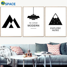 Abstract Geometric Mountain Light Wall Art Canvas Painting Nordic Posters And Prints Wall Pictures For Living Room Quadro Decor(China)