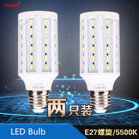 Photographic equipment Photography light bulb led shooting lamp photo lamp Corn Bulb 2 pack CD50 T03