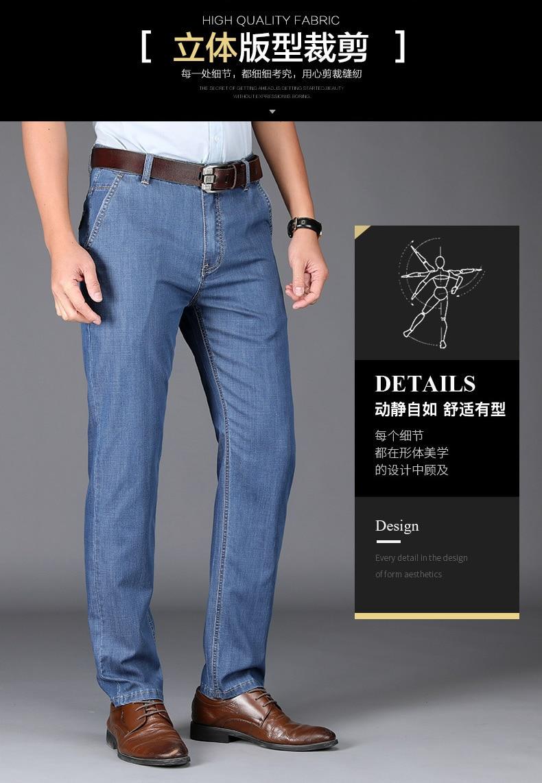 pantaloni denim Natural USD 5