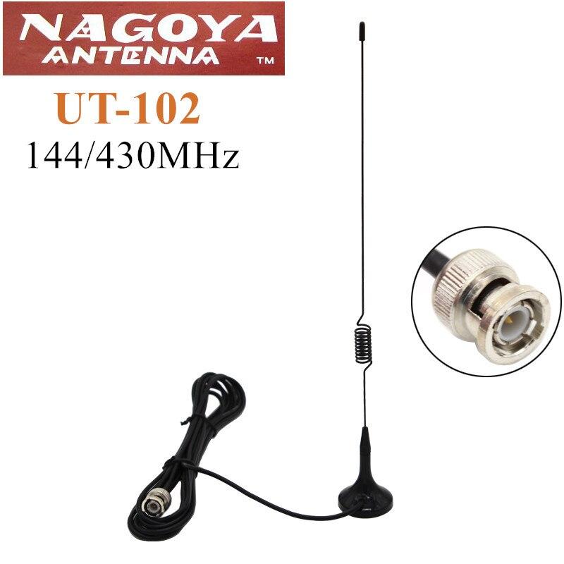 bilder für Nagoya UT-102UV Bnc-stecker Antenne 144/430 MHz Dual Band für KENWOOD Vertex Icom IC-V8 IC-V80 V82 IC-V85 TK100 CB Radio